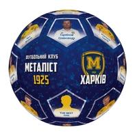 М яч вболівальника ФК Металіст 1925