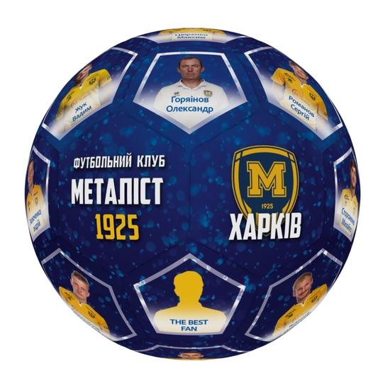 Мяч  с индивидуальным фото болельщика ФК Металлист 1925