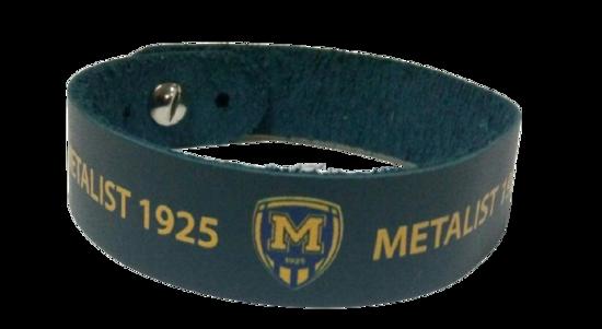 Браслет шкіряний ФК Металіст 1925 модель 4