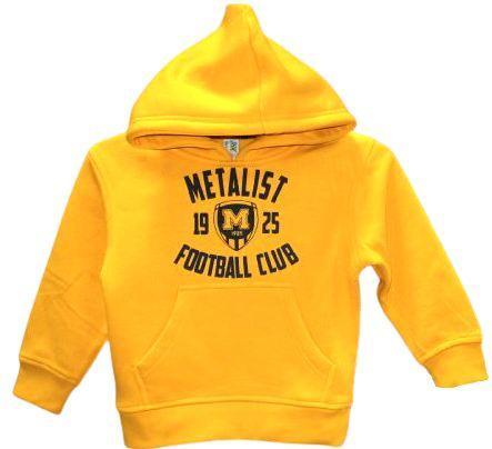 Толстовка (худі) ФК Металіст 1925 жовта дитяча