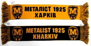 Шарф автомобільний ФК Металіст 1925