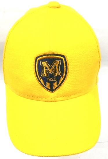 Бейсболка ФК Металлист 1925 модель С