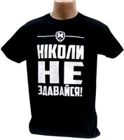 Футболка трикотажная ФК Металлист 1925 черная
