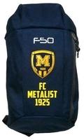 Дитячий рюкзак ФК Металіст 1925 модель FSO