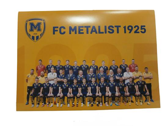 Плакат ФК Металлист 1925