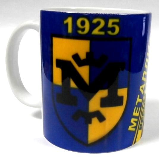 Чашка ФК  Металлист 1925   модель G