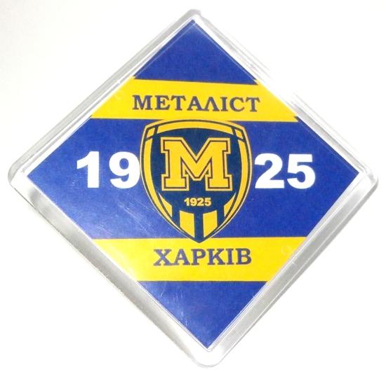 Магніт ФК Металіст 1925 модель С