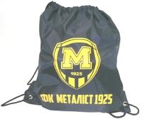 Рюкзак-мешок ФК Металлист 1925