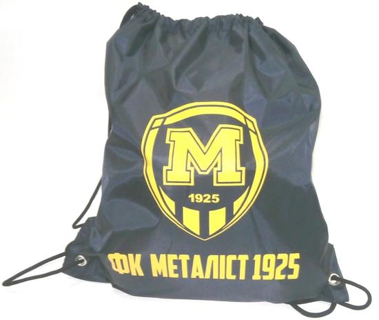 Рюкзак-мішок ФК Металіст 1925