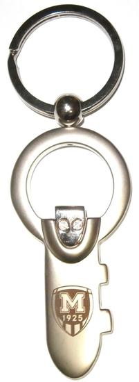 Брелок для ключів ФК Металіст 1925 модель ключ