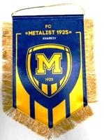 Вымпел середній ФК Металіст 1925