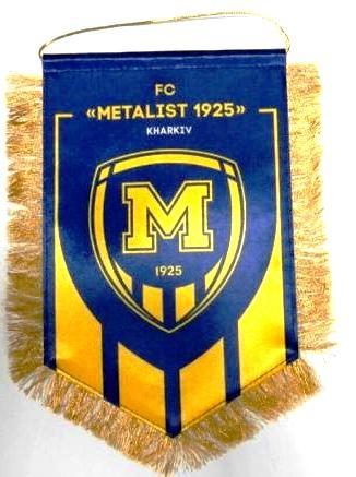 Вымпел средний ФК Металлист 1925