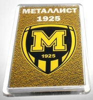 Магнит ФК Металлист 1925  модель В