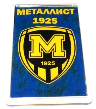 Магніт ФК Металіст 1925  модель А