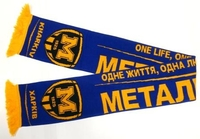 Scarf Ukrainian football club Metalist 1925 (Kharkov), model A