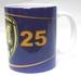 Чашка ФК  Металлист 1925 модель D