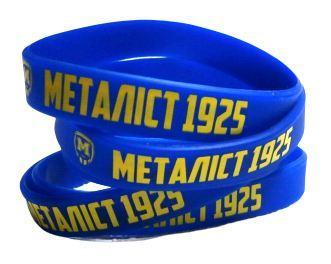 Силиконовый браслет ФК Металлист 1925 синий