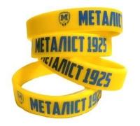 Силиконовый браслет ФК Металлист 1925 желтый детский