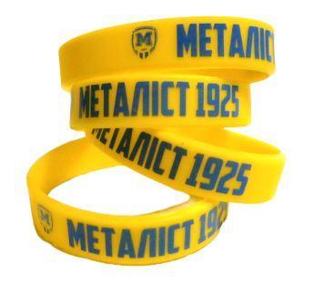 Силіконовий браслет ФК Металіст 1925 жовтий дитячий