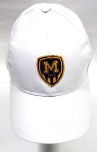 Бейсболка ФК Металлист 1925 модель В