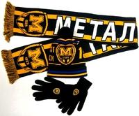 Набор шапка ,шарф и перчатки ФК Металлист 1925 вариант-2